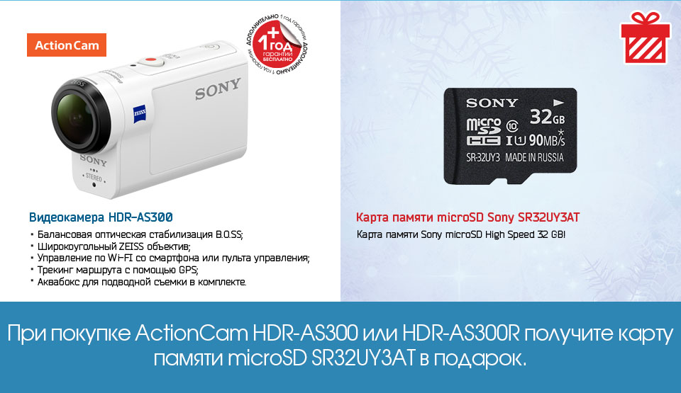 HDRAS300R.jpg