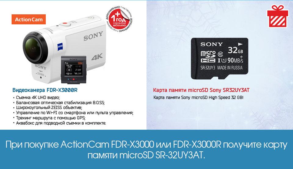 FDRX3000R.jpg
