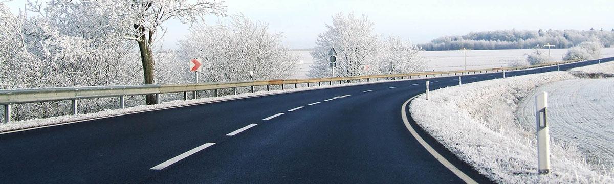 Зимняя дорога 4