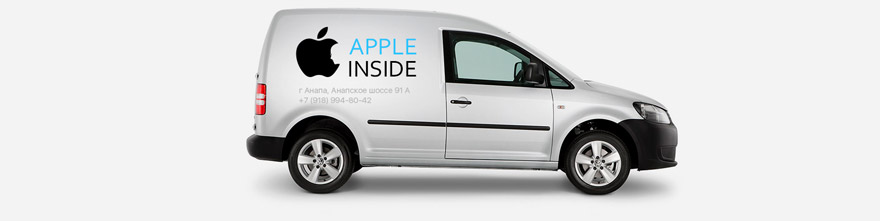 dostavka-apple-inside.jpg