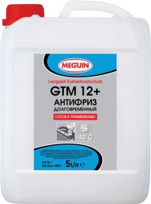 Meguin G12+ красный
