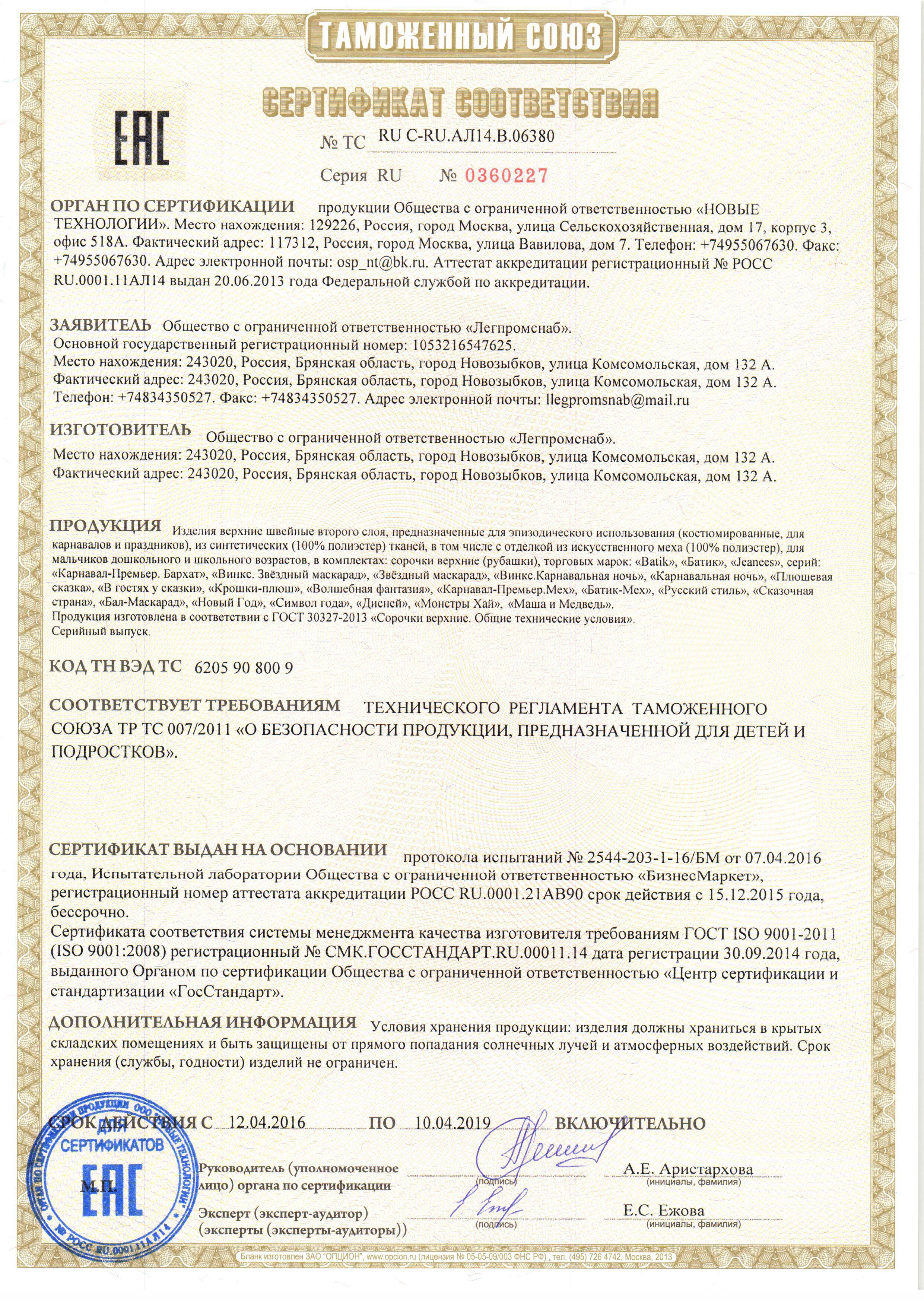 Сертификаты-1.jpg