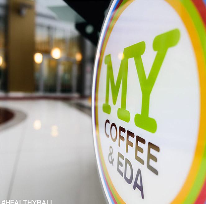 Экспресс-кофейня «My coffeе & eda»