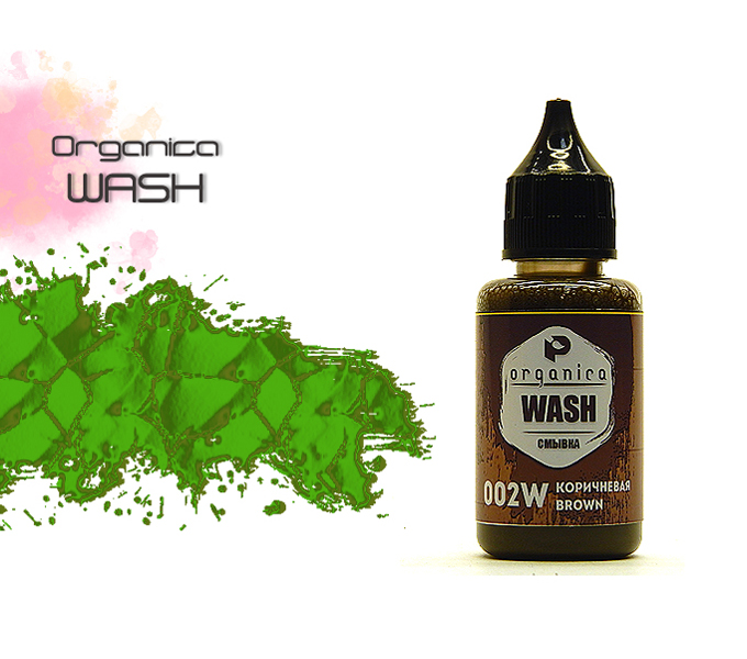 wash002-005.jpg