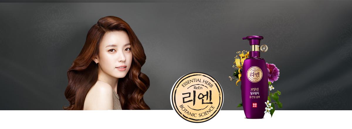 Раздел корейской косметики Reen