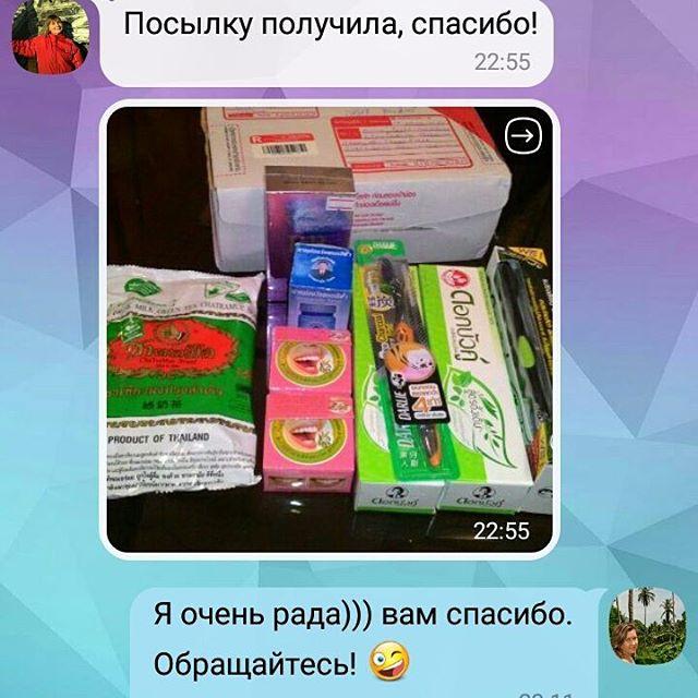 Отзыв_Shop_FamilyFreedom_ru_13.jpg