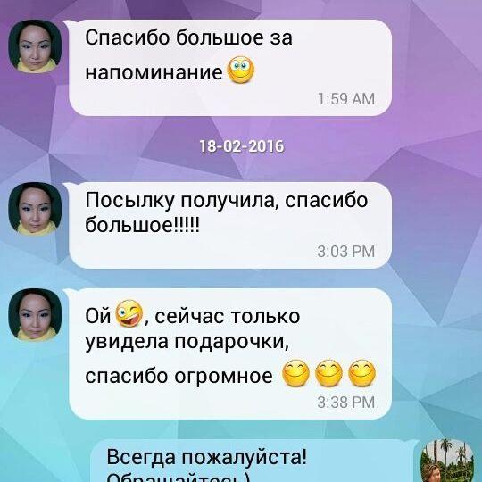 Отзыв_Shop_FamilyFreedom_ru_16.jpg