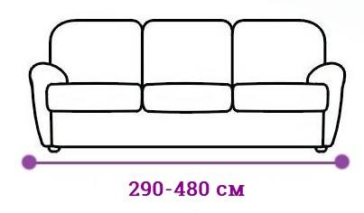 размер_диван_с_подл_четырехместный.jpg