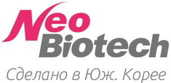 NeoBiotech-брэнд