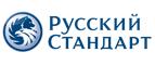 payment-russianstandart.png