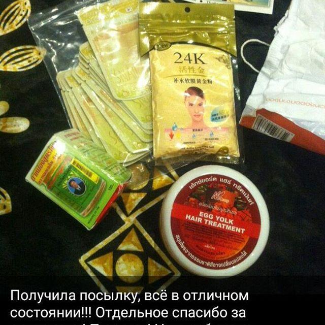 Отзыв_Shop_FamilyFreedom_ru_19.jpg