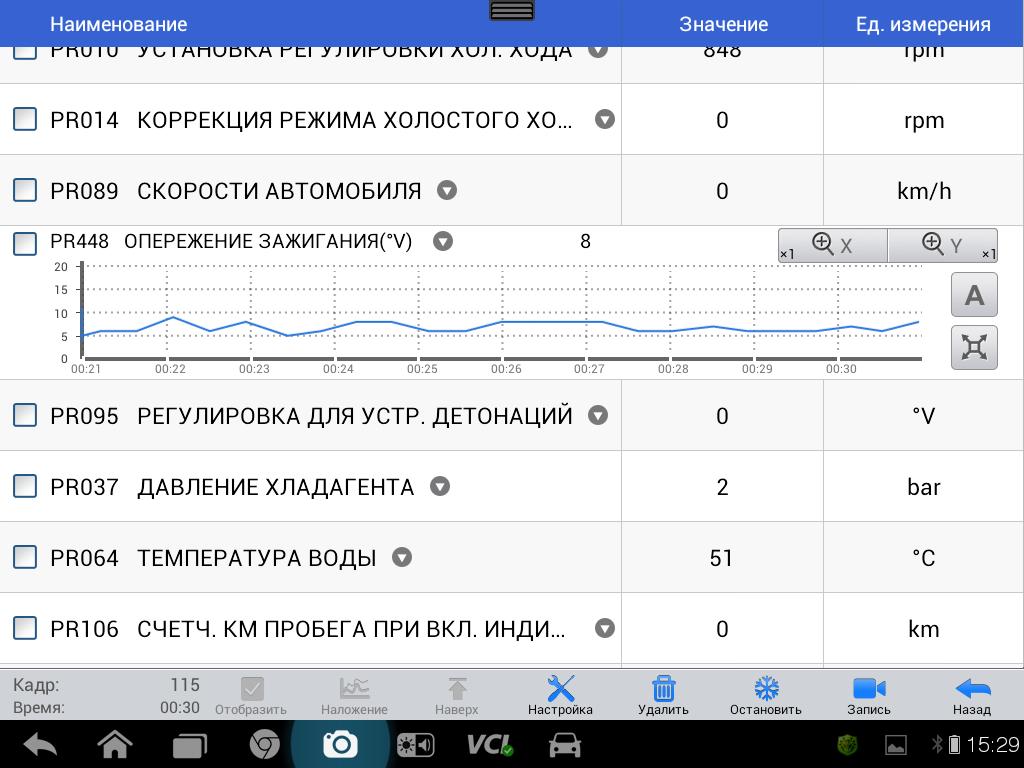 9._Ranault_Kangoo_II_2014__2_.png