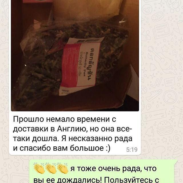 Отзыв_Shop_FamilyFreedom_ru_25.jpg