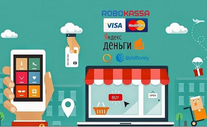 Онлайн-кассы поддерживают любые способы оплаты товаров в интернете