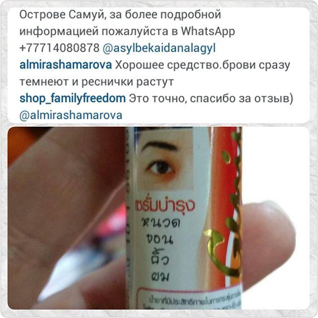 Отзыв_Shop_FamilyFreedom_ru_33.jpg