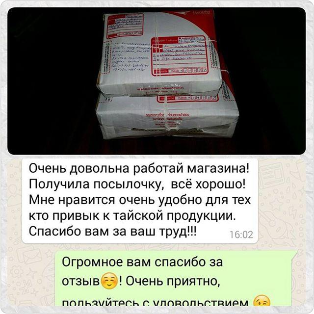 Отзыв_Shop_FamilyFreedom_ru_32.jpg