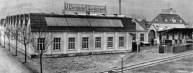 Eberspächer - от истоков и до наших дней