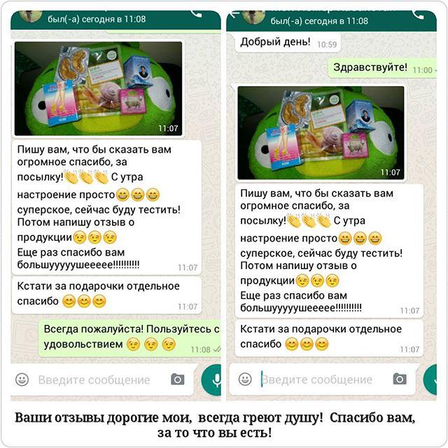 Отзыв_Shop_FamilyFreedom_ru_35.jpg