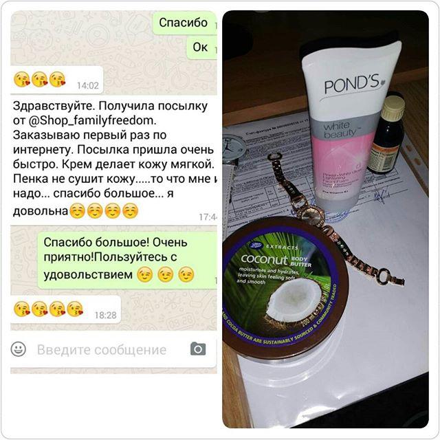 Отзыв_Shop_FamilyFreedom_ru_36.jpg