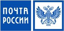 pochta-rossii-post-russia.jpg