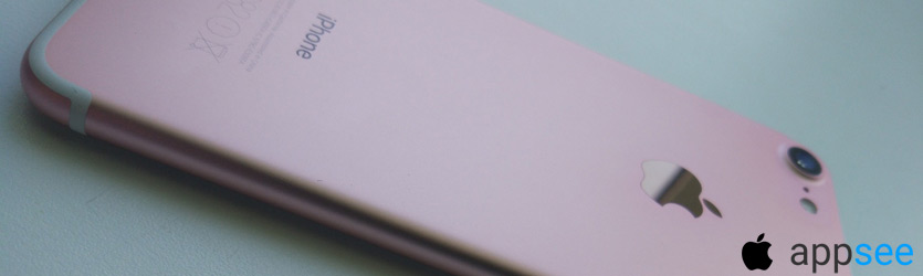 Айфон 7 розовое золото цена