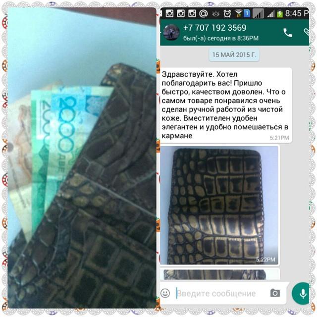 Отзыв_Shop_FamilyFreedom_ru_42.jpg