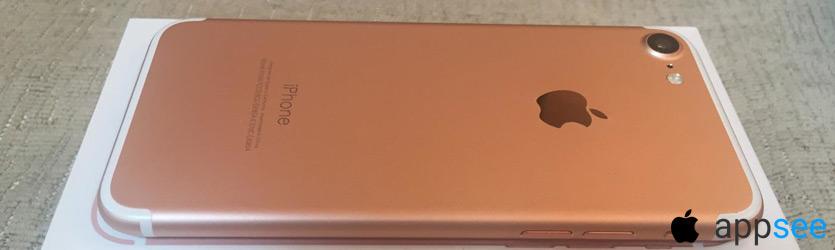 Сколько стоит Айфон 7 розовое золото