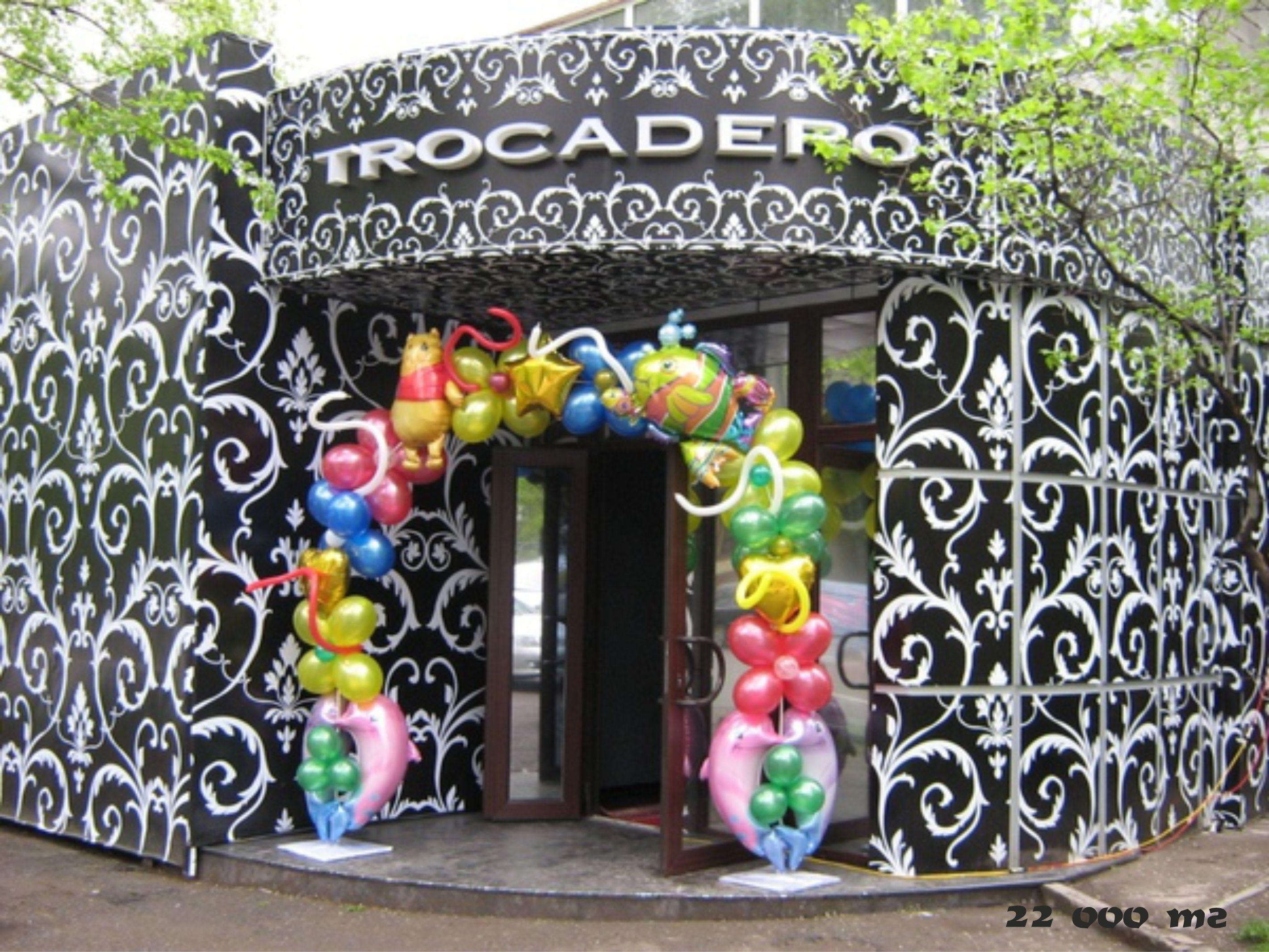 игрушки_из_шаров_детская_арка__оформление_детских_праздников_Алматы.jpg