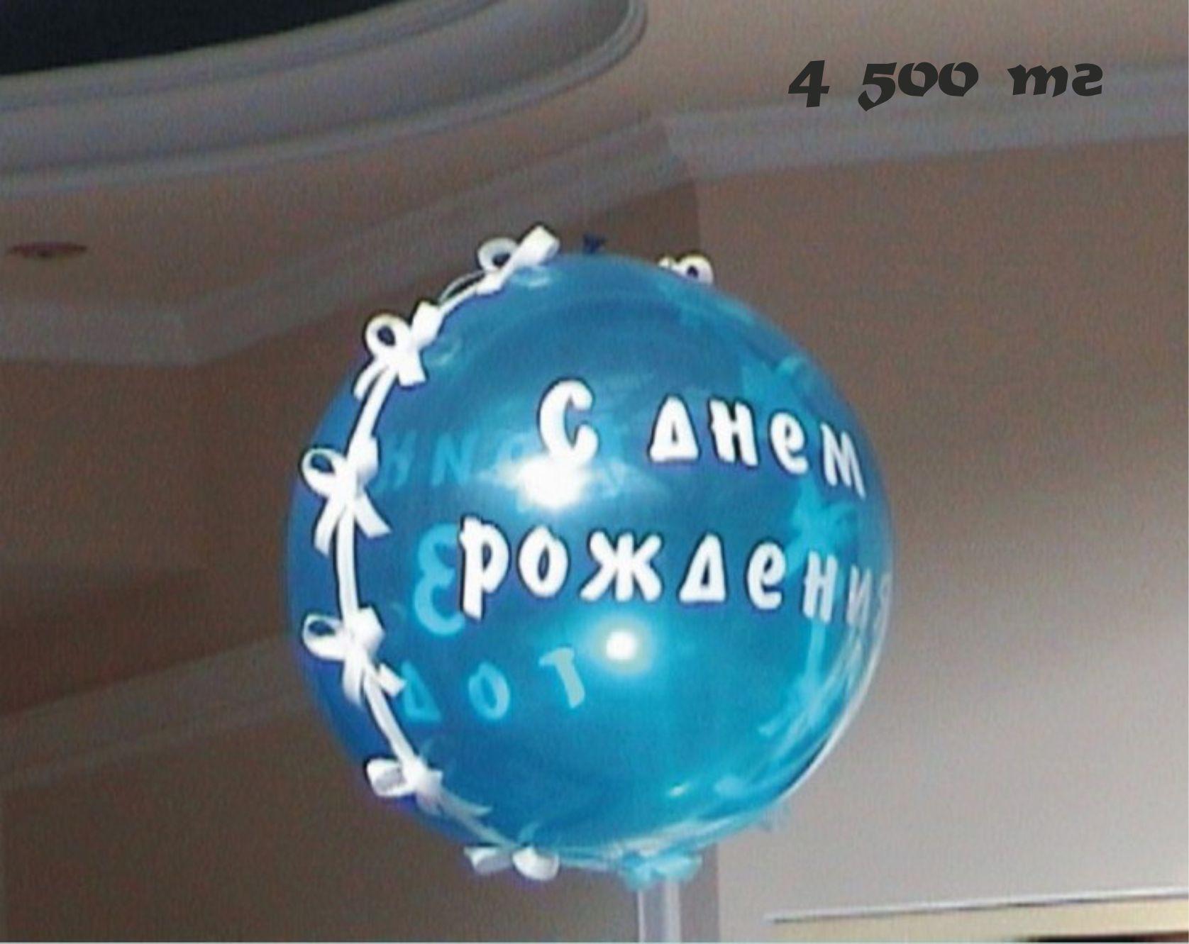 игрушки_из_шаров_шар_на_день_рождения__оформление_детских_праздников_Алматы.jpg