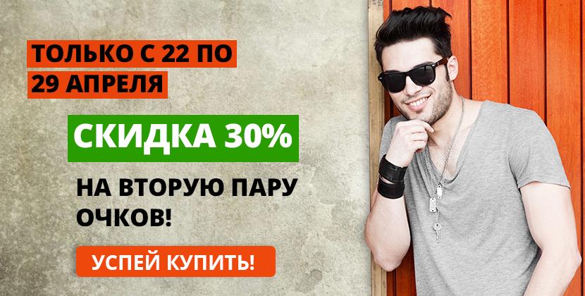 Бан_новость.png