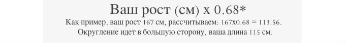 https://static-eu.insales.ru/files/1/2344/6621480/original/vybor_skandinavskikh_palok_po_rostu_679x86.jpg
