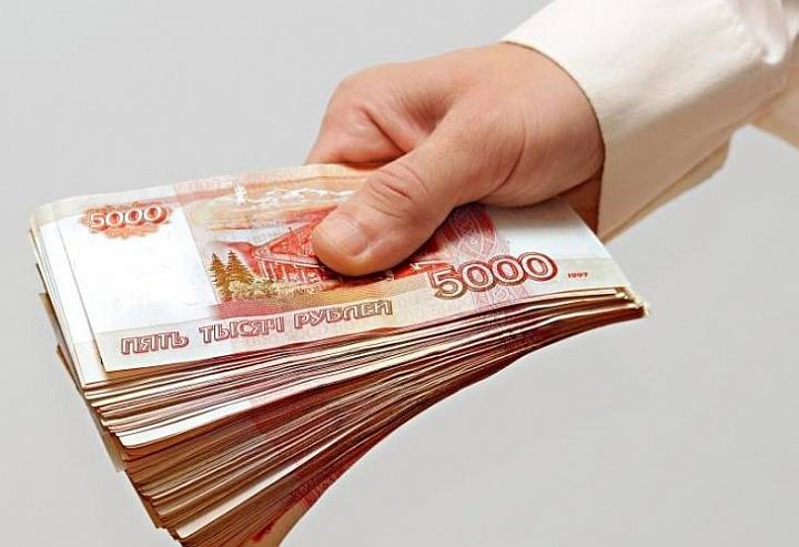 Предоплату с последующей отгрузкой можно считать реализацией товара