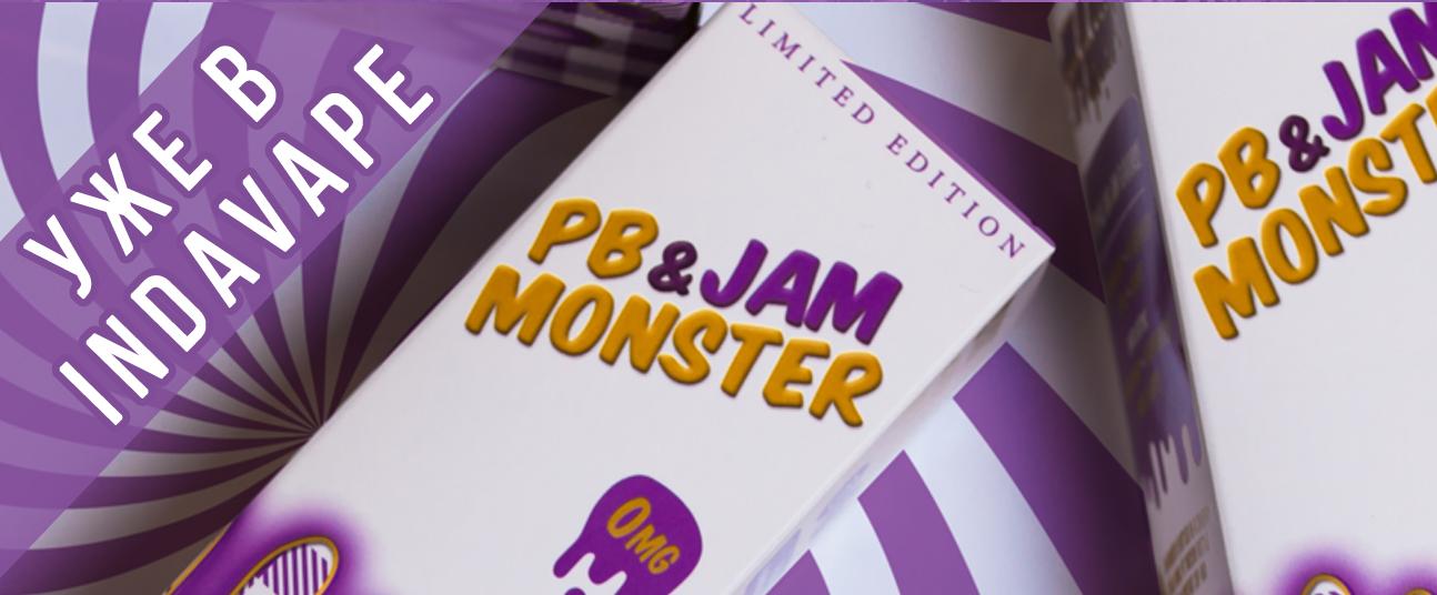 PB&JAM MONSTER