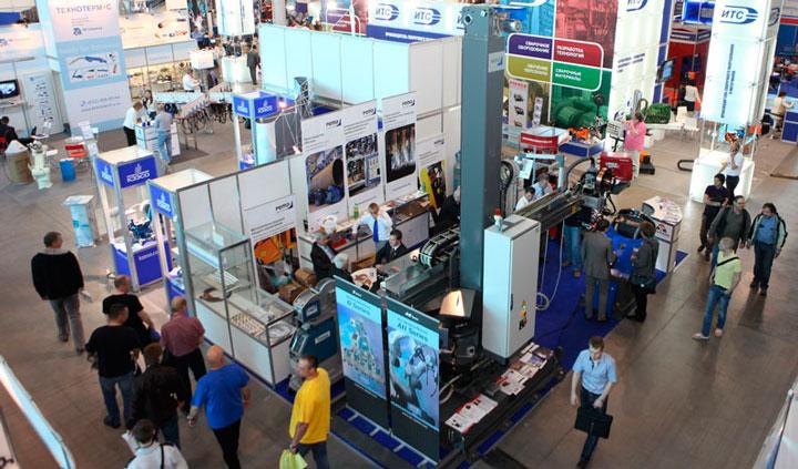 Поиск поставщика на на ярмарках, выставках, форумах, конференциях