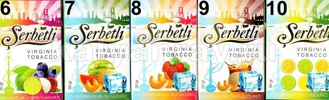ТОП-10 вкусов Serbetli часть 2