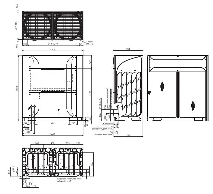 Размеры наружного блока Hitachi RAS-16FSXN1E