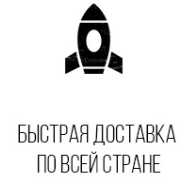 Снимок_экрана_2016-08-03_в_19.42.57.png