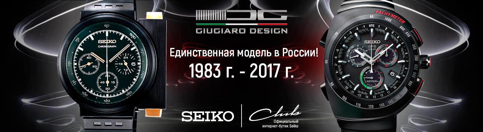 Слайдер Главная Ростов1