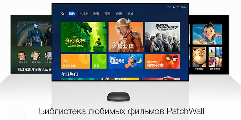 TV приставка Xiaomi Mi Box 3C