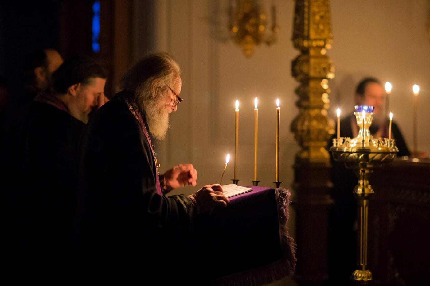 Церковные записки в Великий Пост