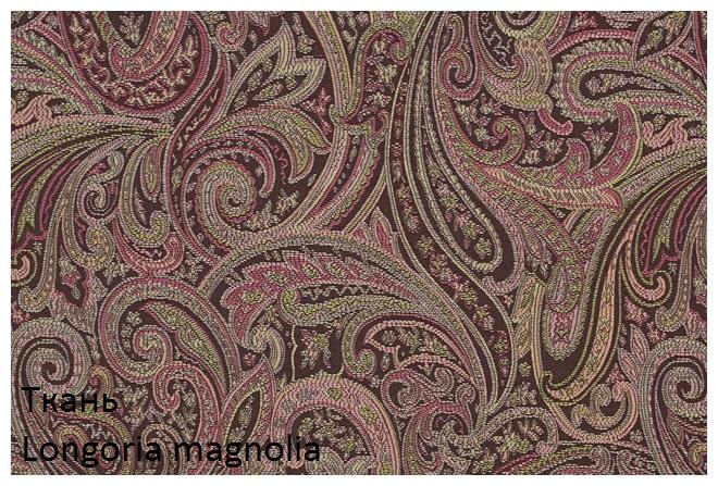 longoria_magnolia.jpg