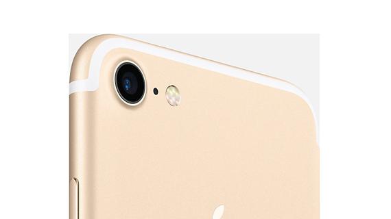 Заказать iPhone 7 – дешево, быстро, удобно