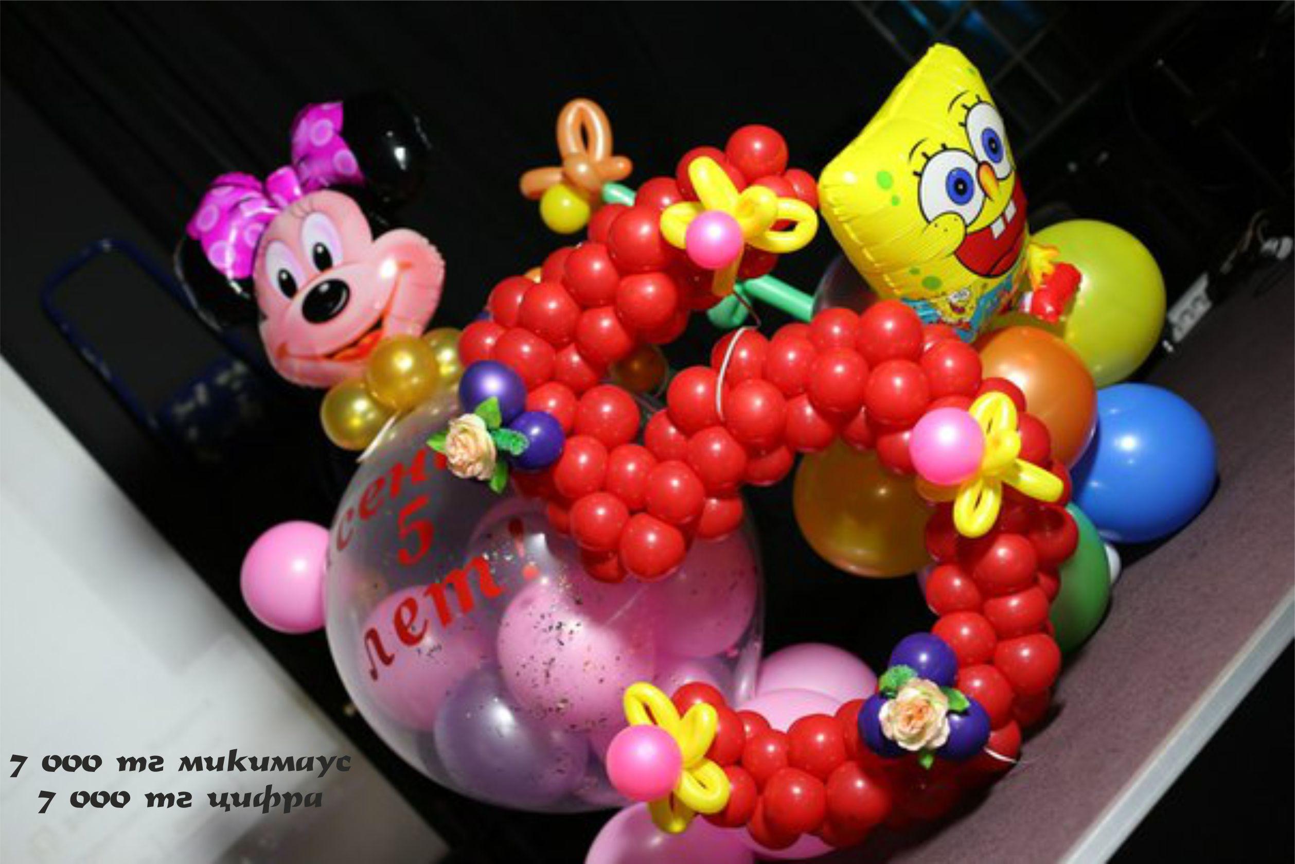 игрушки_из_шаров_маус___оформление_детских_праздников_Алматы.jpg