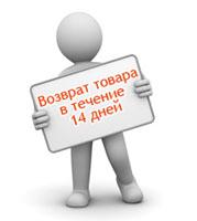 vozvrat_tovara.jpg