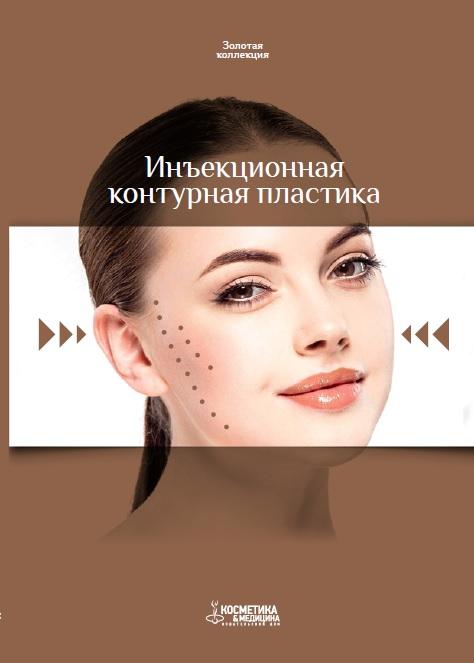 ЗК_ИКП_2.jpg