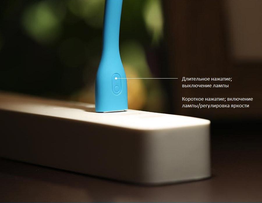 Xiaomi LED Light 2 Blue (голубая)