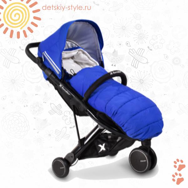 коляска x lander  x fit, купить, цена, отзывы, коляска икс лендер x fit, заказать, дешево, бесплатная доставка, стоимость, коляска икс фит, доставка по россии, detskiy-style.ru