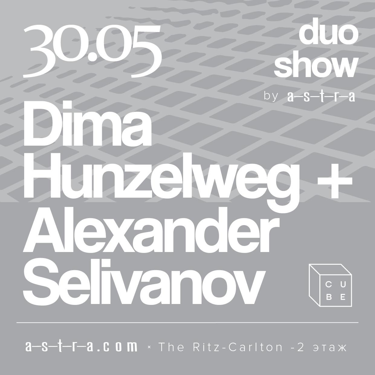 Dima Hunzelweg & Alexander Selivanov