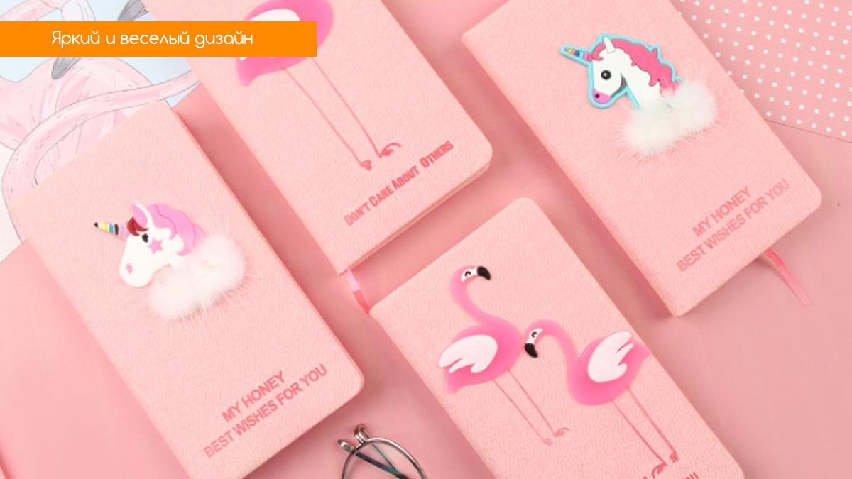 блокнот с ручкой фламинго