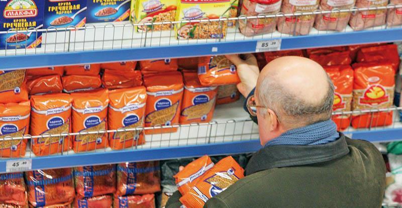 Покупатели не привыкли переплачивать за товары